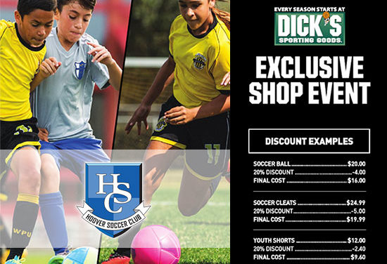 Exclusive Dick's Shopping Event for HSC Members